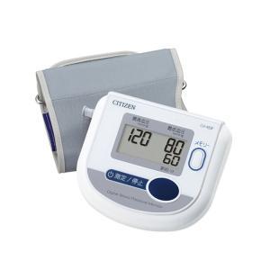 測定中の体の動きや脈間隔の変動をマークでお知らせ  操作性の良い大きな測定ボタン 90回分メモリー ...