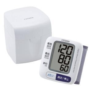 手首式血圧計 CH650F  測定値が見やすい大きな表示 装着しやすいハードカフを採用 60回分メモ...