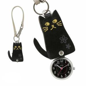 J-AXIS フックストラップ時計 スライド式 ポケットウォッチ 黒猫 黒ネコ 刺繍 HP139-BK|e-bloom