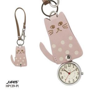 J-AXIS フックストラップ時計 スライド式 ポケットウォッチ ピンクの猫 ネコ 水玉 HP139-PI お取り寄せ|e-bloom