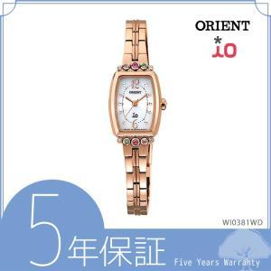 オリエント iO イオ ブーケ 電波ソーラー 電波時計 トノー型 日本製 WI0381WD レディース 腕時計 取り寄せ e-bloom