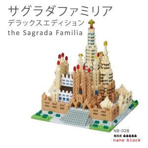 ナノブロックは最小ブロックの縦x横x高さがわずか4x4x5mm。 日本生まれの超ミニサイズブロックで...