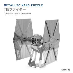 メタリックナノパズル Metallic Nano TIEファイター SMN-05