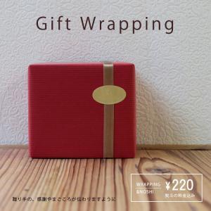 選べる ラッピング 包装紙|e-bloom