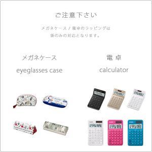 選べる ラッピング 包装紙|e-bloom|04