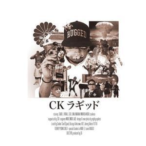 ラギッド - CK (アルバム)(日本語ラップ)(ヒップホップ)(国内盤)|e-bms-store