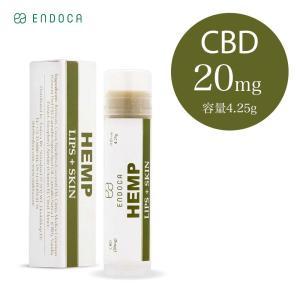 CBD リップ&スキン リップクリーム リップバーム 20mg ENDOCA エンドカ Lip Skin オーガニック ピュア