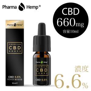 CBD オイル 660mg 容量10ml 濃度6.6% フルスペクトラム Pharma Hemp ファーマヘンプ oil 高濃度 不眠 ストレス リラックス 快眠