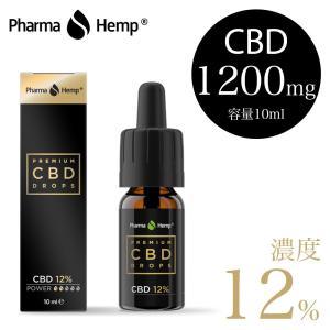 CBD オイル 1200mg 容量10ml 濃度12% フルスペクトラム Pharma Hemp ファーマヘンプ oil 高濃度 不眠 ストレス リラックス 快眠