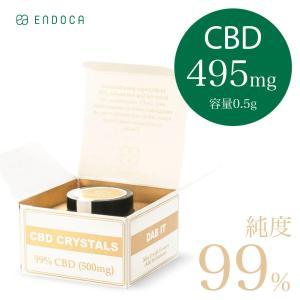 CBD アイソレート 495mg 容量0.5g 純度99% ENDOCA エンドカ 100%オーガニック ISOLATE クリスタル 結晶 パウダー ストレス