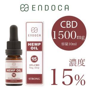 CBD オイル 1500mg 容量10ml 濃度15% ENDOCA エンドカ oil 高濃度 不眠...