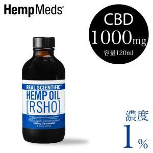 CBD オイル 1000mg 容量120ml 濃度1% ヘンプメッズ HempMeds HEMP OIL RSHO Blue Label ヘンプ oil リキッド 不眠 ストレス リラックス 快眠