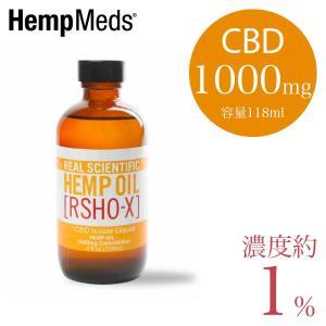 CBD オイル 1000mg 容量118ml 濃度約1% ヘンプメッズ HempMeds HEMP OIL RSHO-X ヘンプ oil リキッド 不眠 ストレス リラックス 快眠