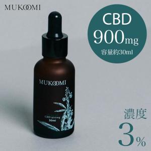 CBD オイル 900mg 容量30ml 含有率3% MUKOOMI