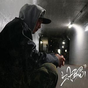 (アルバム) 二十五念(ニジュウゴネン) - 剛斗(タケト) (Hip Hop / ヒップホップ / 日本語ラップ)|e-bms-store