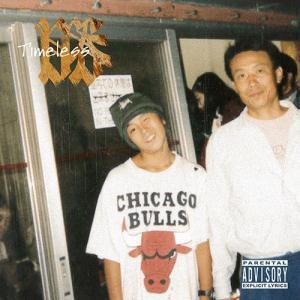 (アルバム)新世界の幕開け! Timeless - 勝 (Hip Hop / ヒップホップ / 日本語ラップ)|e-bms-store