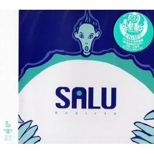 SALU 3rd Single! Rebirth - SALU (国内盤CD)(あす楽対応)|e-bms-store