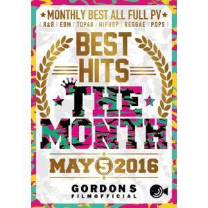 毎月(マンスリーシリーズ)イケてる最新洋楽をフルで完全収録! The Month Vol.1 - Gordon S Film (洋楽DVD)(国内盤)|e-bms-store