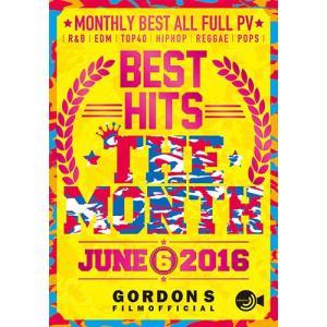 (洋楽DVD)超新しいPV最速収録シリーズ! The Month Vol.2 - Gordon S Film (国内盤)|e-bms-store