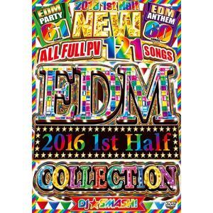 (洋楽DVD)2枚組・全121曲・最強最多のオールフルムービー! 2016 1st Half EDM Collection - DJ★SMASH! (国内盤)(2枚組)|e-bms-store