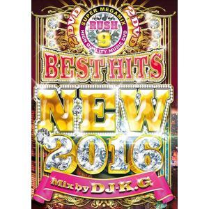 (洋楽DVD)どこよりも早い超最新MV 130曲2枚組! RUSH 9 BEST HITS NEW 2016 (2DVD) - DJ K.G (国内盤)(2枚組)|e-bms-store