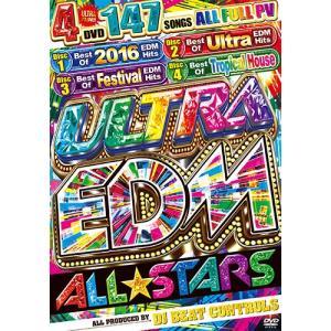 (洋楽DVD)最高峰4枚組147曲フルムービー・ウルトラ・ベスト! ULTRA EDM All☆Stars - DJ BeatControls (国内盤)(4枚組)|e-bms-store