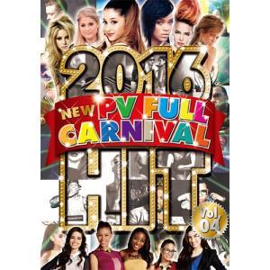 (洋楽DVD)最新系PV集シリーズ! NEW PV FULL CARNIVAL Vol.04 - 2016 HIT - V.A (国内盤)|e-bms-store
