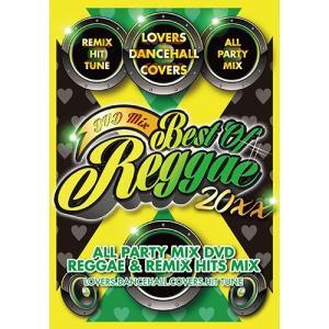 (洋楽DVD)永久保存版レゲエ・ベスト・DVD! BEST OF REGGAE 20XX DVD (国内盤)|e-bms-store