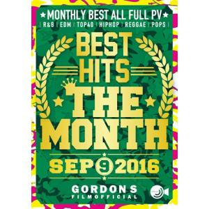 (洋楽DVD)洋楽PV最前線!新譜MVまるわかり! The Month Vol.5 - Gordon S Film (国内盤)|e-bms-store