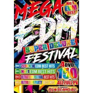 (洋楽DVD)4枚組150曲8時間(全てフルムービー)! Mega EDM Festival - DJ☆Scandal! (国内盤)(4枚組)|e-bms-store