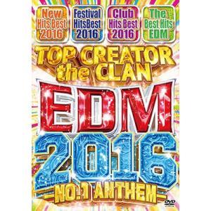 (洋楽DVD)《EDM歴代ベストのオマケDISC付》4枚組全160曲! EDM 2016 -NO.1 ANTHEM- TOP CREATOR the CLAN (国内盤)(4枚組)|e-bms-store