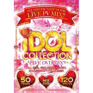 (洋楽DVD)超豪華アーティストのお宝ライヴ映像大収録! IDOL COLLECTION - LIVE DVD MIX - (国内盤)|e-bms-store