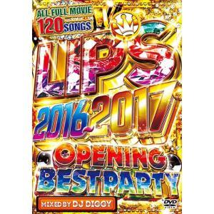 (洋楽DVD)2017オープニングランキングヒッツ! LIPS 2016~2017 -OPENING BEST PARTY - DJ DIGGY (国内盤)(3枚組)|e-bms-store