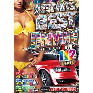 (洋楽DVD)(フルPV)ドライブを激的に楽しくするDVD! Best Hits Best 〜Driving〜 DJ BeatControls (国内盤)(3枚組)(洋楽 DVD 2016 2017)|e-bms-store