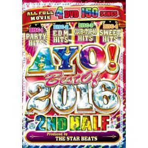 (洋楽 DVD)2016年の大人気PVを完全フルムービーで収録! AYO! BEST OF 2016 2nd HALF - THE STAR BEATS (国内盤)(4枚組)|e-bms-store