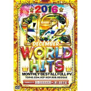 (洋楽 DVD)早すぎヤバイ!超最新PV大収録! 2016/12 DECEMBER WORLD HITS - I-SQUARE & DJ DIGGY (国内盤)|e-bms-store