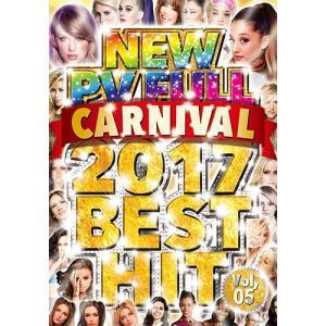 (洋楽DVD)最新系PV集シリーズ! NEW PV FULL CARNIVAL Vol,05 -2017 BEST HIT- V.A (国内盤)|e-bms-store