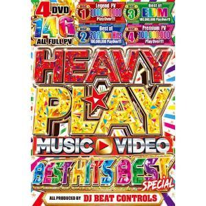 e-BMS限定 洋楽DVD 4枚組「永久保存盤」ベスト Heavy Play Music Video 〜Best Hits Best Special〜 DJ Beat Controls (国内盤)(4枚組)|e-bms-store|02