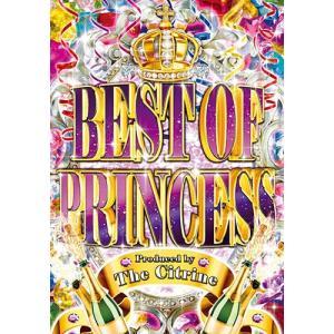 (洋楽DVD)奇跡の歌姫特集! Best Of Princess - The Citrine (国内盤)|e-bms-store