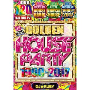 (洋楽DVD)リゾート感たっぷりトロピカルハウスも収録した「永久保存」3枚組ハウス・ベスト! Golden House Party 1990~2017 - DJ★Ruby 3DVD