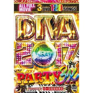 (洋楽DVD)DIVA史上もっともパーティーなアゲアゲ・パーティーDVD! DIVA 2017 PARTY 3X - I-SQUARE (国内盤)(3枚組)