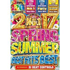 (洋楽DVD)ドライブも、夏のプールやBBQも、ホームパーティーも全てOK! 2017 Spring Summer Best Hits Best - DJ Beat Controls (国内盤)(3枚組)|e-bms-store|02