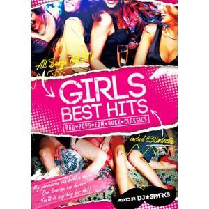 (洋楽DVD)キランッキランッに輝ける2017年ガールズ・ベスト! Girls Best Hits - DJ★Sparks (国内盤)|e-bms-store