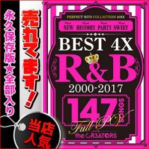 (洋楽DVD)R&B好きの為の最新プレミアムタイトル!NEW + プレイバック + パーティー + スウィート! Best 4X R&B - the CR3ATORS (国内盤)(2枚組)|e-bms-store