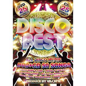 (洋楽DVD/CD)ディスコ世代必見!サタデーナイトフィーバー! BEST DISCO (国内盤)(2枚組)|e-bms-store