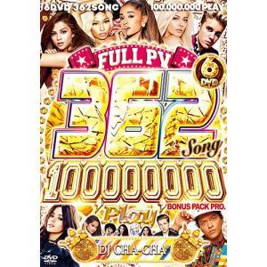 (洋楽DVD)ファン待望の最新作!シリーズ最大プレミアム版! 6DVD 362SONG 100,000,000 PLAY #BONUS PACK PRO. ~ALL FULL PV~ DJ CHA-CHA* (6枚組)
