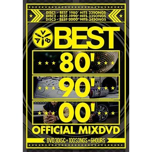 (洋楽DVD)80年代、90年代、2000年代の洋楽「黄金期」3枚組100曲! BEST 80' 90' 00' - OFFICIAL MIXDVD - (国内盤)