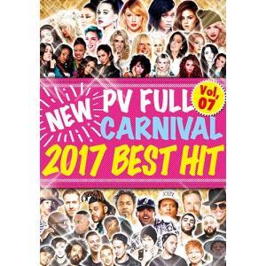 (洋楽DVD)とにかく早い最新PV集! NEW PV FULL CARNIVAL Vol,07 -2017 BEST HIT- V.A (国内盤)|e-bms-store