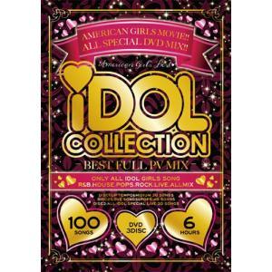 (洋楽DVD)アイドル・コレクション! IDOL COLLECTION - BEST FULL PV MIX - (国内盤)|e-bms-store