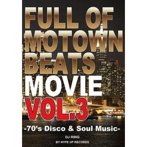(洋楽DVD)60年代、70年代、最高のディスコ&ソウルDVD! Full of Motown Beats Movie VOL.3 by Hype Up Records - DJ Ring (国内盤)|e-bms-store